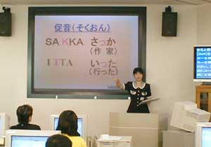 パソコン講習会で文字入力のしかたを教える